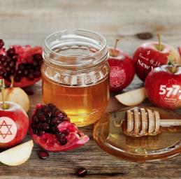 Imprinted Jewish Apples funtoeatfruit.com